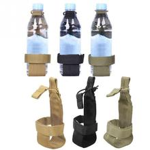 Molle тактический нейлоновый ремень пряжка крюк бутылка для воды держатель с карабином ремень рюкзак вешалка Открытый Отдых Туризм Зажим для ремня
