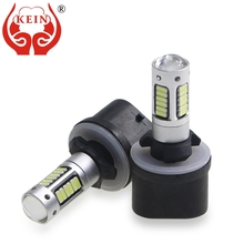KEIN 2pcs H27 880 Led Fog Lamp 4014 30SMD HD Lens car auto DRL External Daytime