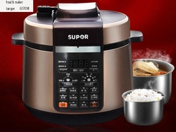 CHINA  SUPOR CYSB50YC1-100  5L 110-220-240v multifunctional electric pressure rice cooker household electric pressure cooker