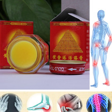 2pcs/lot Vietnam Gold Tower Balm Active Cream Muscle Joints Rheumatism Relieving Itching Pain-Killer Arthritis Active Cream 20g