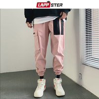 LAPPSTER Japanese Streetwear Patchwork Joggers Pants 2019 Mens Hip Hop Color Block Cargo Pants Male Pink Fashions Sweaptpants