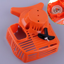 LETAOSK Recoil Starter Complete Fit For Stihl FC55 FS38 FS45 FS46 FS55 HL45 KM55 Trimmer 4140 190 4009Accessories(China)