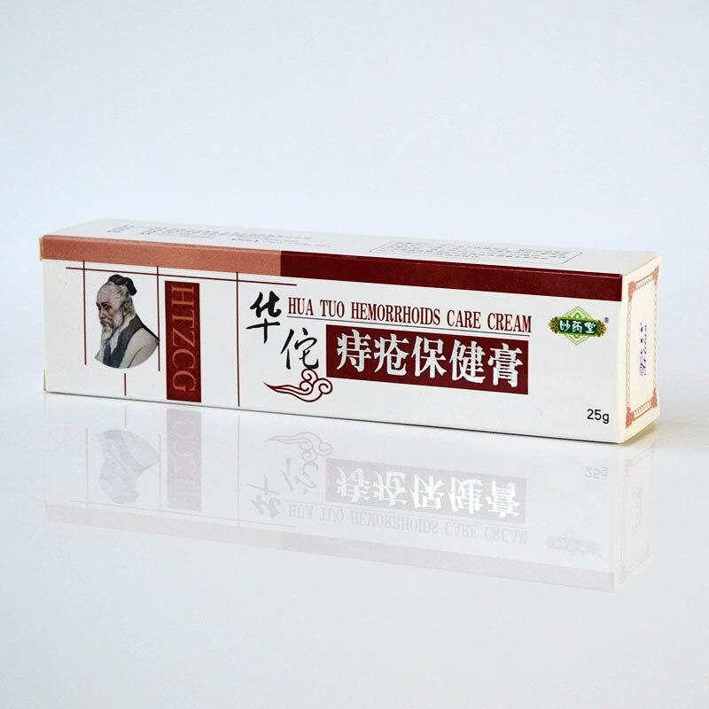 Latest Collection Of 200 Pcs Zudaifu Ointment Powerful Hemorrhoids Cream Internal Hemorrhoids Musk Anus Prolapse Anal Fissure Bowel Bleeding Cream Non-Ironing Bath & Shower