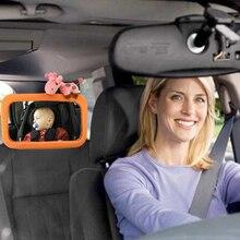 Новое дизайнерское детское автомобильное зеркало для заднего вида на заднее сиденье для младенца малыша ребенка в автокресле 3 вида стилей