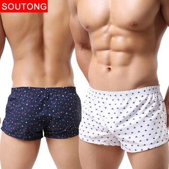 Soutong Men Underwear Boxer Shorts Trunks Slacks Cotton Men Cueca Boxer Shorts Underwear Printed Men Shorts Home Underpants 2019 фото