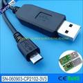 Силиконовый cp2102 usb uart ttl кабель с micro usb для Мобильный телефон загрузки обновления кабеля флэш-кабель