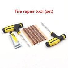 2pcs/lot  Car tire repair kit emergency rapid manual artifact car tool connector