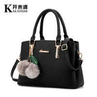 100% Genuine leather Women handbags 2019 New fashionista embossed shoulder bags of western style air bag Messenger Handbag