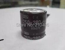 250V 280UF Capacitor Free ShIpping
