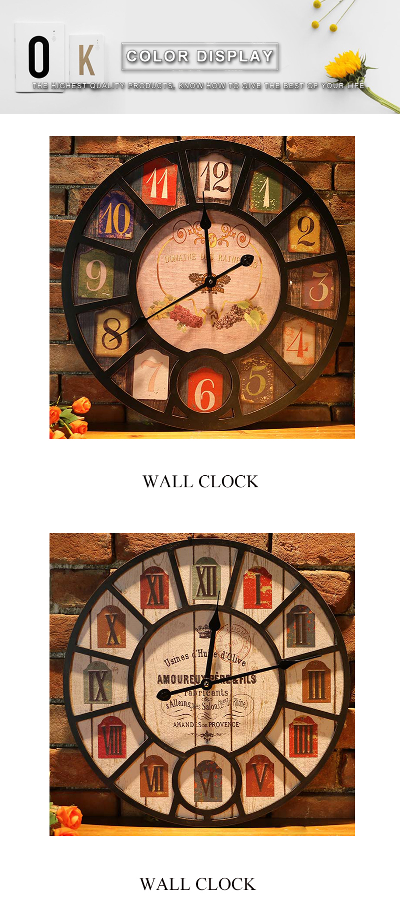wall clock retro (7)