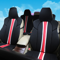 Breathable Mesh car seat covers fit for most cars seats pad Luxurious universal size car styling