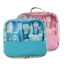 Multifunction Baby Care Set For Newborn Healthcare Hygiene Grooming Kit Kid Nail Trimmer Thermometer Scissor Toiletries For Baby