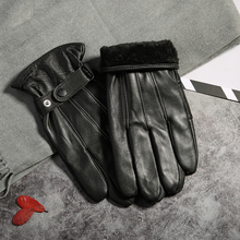 Genuine Leather Men's Gloves in Winter Classic Real Sheepskin leather Soft Male Outdoor Mittens Finger Gloves Suede Leather