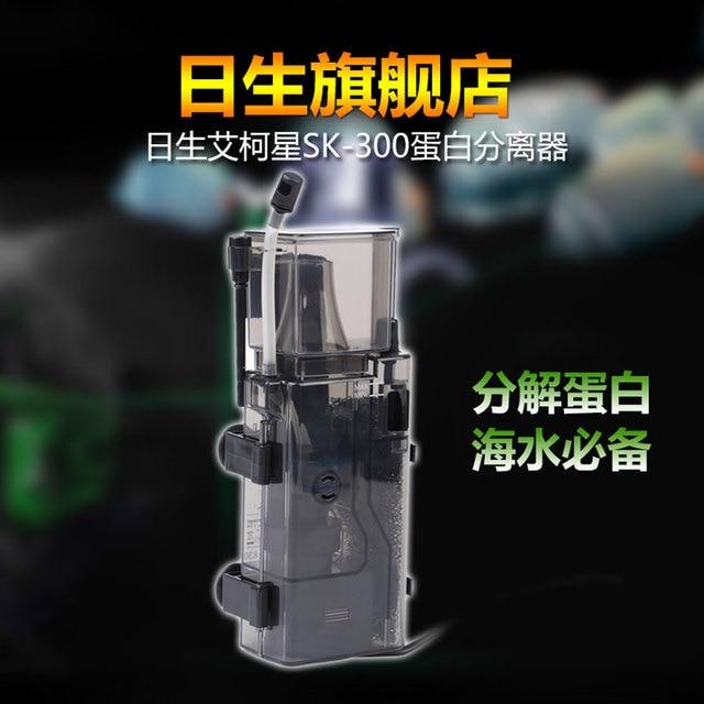 Skimmer de proteínas marinas de filtro de tanque de peces de acuario accesorios del sistema RESUN SK-300 3,5 W de 300 L/H