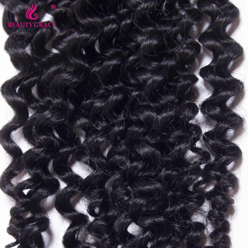 Beauty Grace кудрявые бразильские синтетическое закрытие 4x4 швейцарские кружева средняя часть натуральный цвет Remy бразильские человеческие волосы кружева закрытия