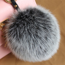 Oversized fox fur ball real 13 cm keychain bag pendant jewelry pendant key hair ball hair ball ornaments free shipping