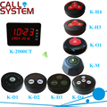 Wireless service calling button system with touch screen and different types bell buzzer