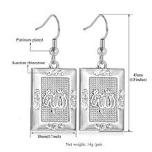 Allah Earrings Islamic Jewelry Gold Plated Rhinestone Vintage Square Drop Earrings For Muslim Women