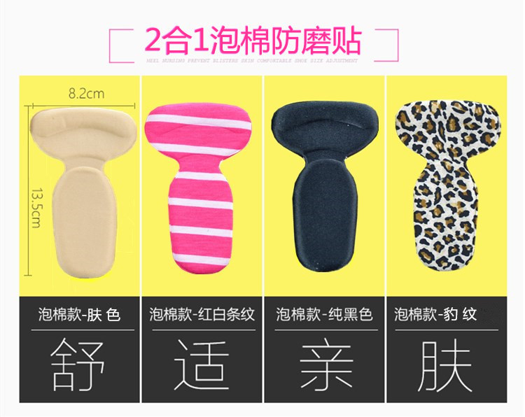100pairs Orthopedic Insoles Soft Gel Insoles Foot Care Tool Cushion Insoles Pads High Heel Protect Anti