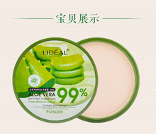Makeup Concealer Pores Cover Face Natural Aloe Vera Moisturizing Smooth Foundation Pressed Powder  Whitening Brighten