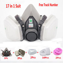 17 in 1 Suit 3M 6200 With 603 Safety Security Half Face Anti Dust Mask Painting Spraying Gas Mask Dust Proof Respirator