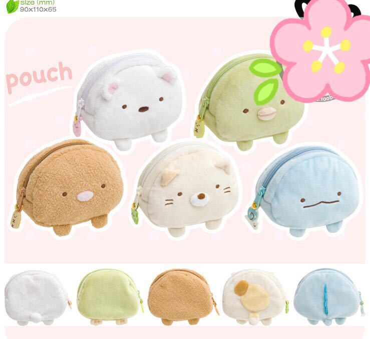 US $4 76 1pc Cartoon Cute San x plush sumikko gurashi plush