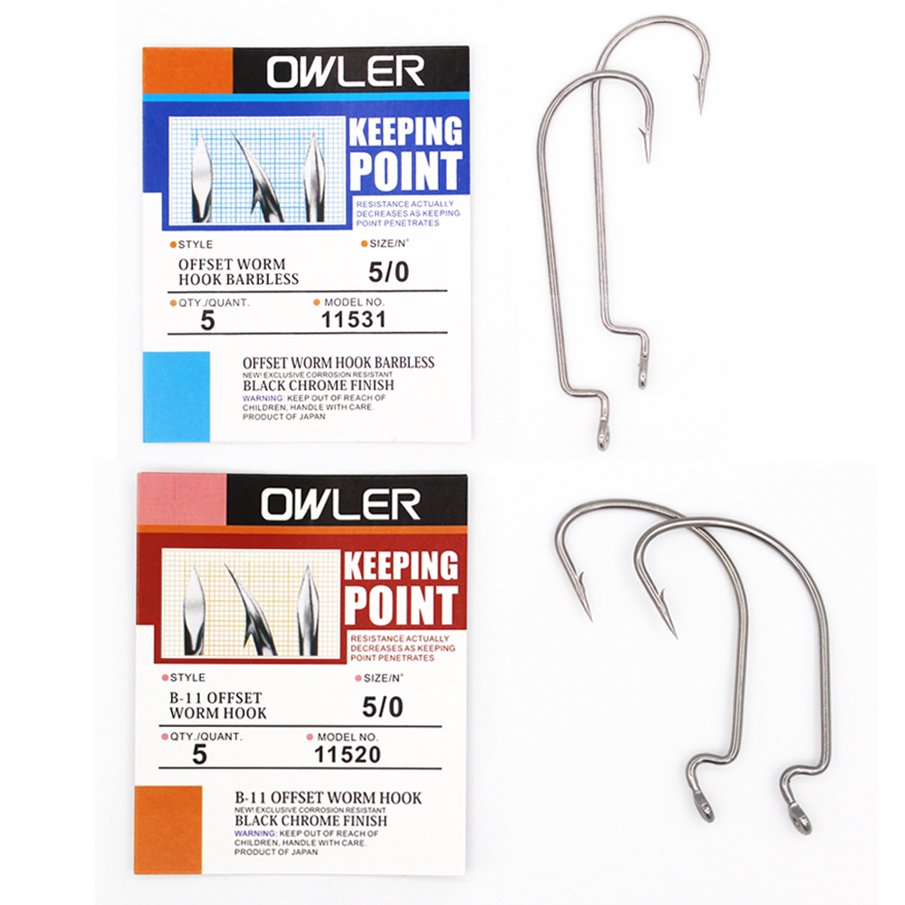 MIPIKE 1 Pack B-11 Offset Worm Hook Fishing Hook  9 Sizes  5/0#-6#  Crank Worm Sharp Hook Fishhook Strength Hook