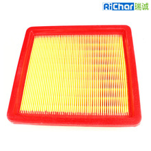 STARPAD FOR Chery qq qq3 air filter air box air filter Free shipping, wholesale price, special