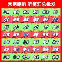42 Models Each For Most Smart Phone Common Loudspeaker Earpiece Ringer Buzzer For Apple Lenovo Huawei