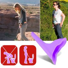 Women Urinal Outdoor Travel Camping Portable Female Soft Silicone Urination Device Stand