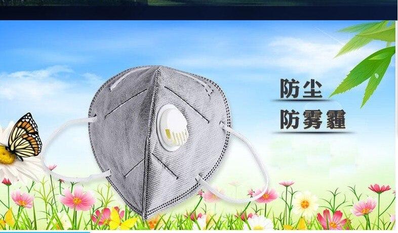 Máscara de carbón activado máscara plegable con válvula de respiración polvo pm2.5 antiniebla máscara de trabajo de protección industrial