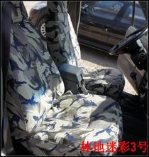 Camouflage car seat cover seat covering for cherokee Quest Jazz FIT BLUEBIRD SUNNY Pathfinder PICKUP TEANA TIIDA Sylphy Geniss цена в Москве и Питере