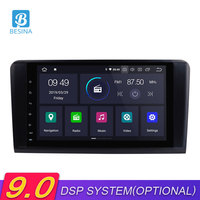 Besina 2 Din Android 9.0 Car Radio For Mercedes Benz ML W164 ML350 ML500 GL X164 GL320 Multimedia Player WIFI GPS Navigation