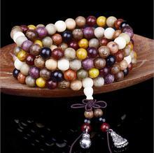 Variedad de pulseras de cuentas de sándalo, oración budista tibetana, Rosario de Mala de Buda, pulsera de abalorios de madera, joyería Diy, 108 Uds.
