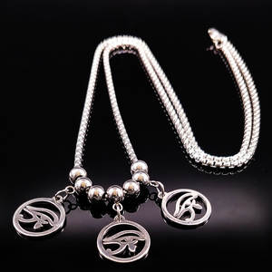 2275fcee0f AFAWA Long Women Chain Necklace Pendants Jewelry
