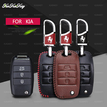 цена на Genuine Leather Smart Key Case Cover For KIA Sid Rio Soul Sportage Ceed Sorento Cerato K2 K3 K4 K5 Protection Car Styling