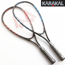 Official Karakal Carbon Squash Rackets For Beginners Squash Racquets With Grip Bag Racquet Sports Graphite Squash Racket Kids(China)