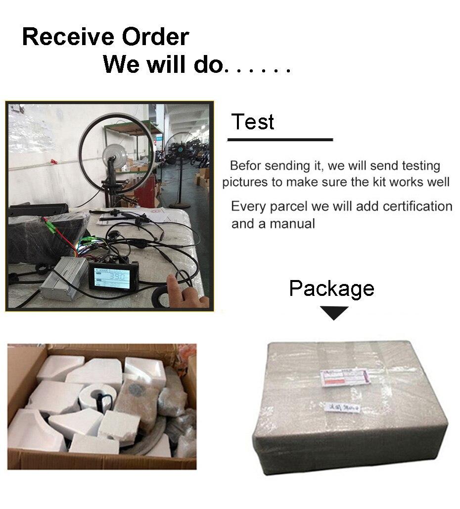 ebike kit (9)