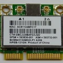 USB 2.0 Wireless WiFi Lan Card for HP-Compaq Pavilion p6-2468eo