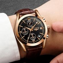 LIGE Watch Men Sport Quartz Fashion Leather Clock Mens Watches Top Brand Luxury Waterproof Business Watch Relogio Masculino