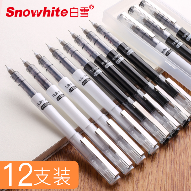SNOWHITE X88 Nude Color Roller Pen Full Needle Type Quick Dry Black 0.5mm 0.38mm  Cute Stationary  Gel Pen Set