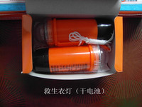 Marine Life Jacket Lifejacket Light Flashing Lights Floating Lights Since Seawater Battery Dry Clothes Lights CCS