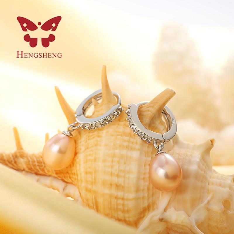 HENGSHENG 100% Истински перла бижута - Модни бижута - Снимка 4