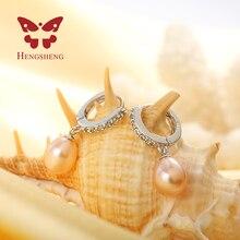 HENGSHENG 100% Genuine pearl jewelry natural pearl earrings cultured freshwater pearls, super deal earring women girl best gifts