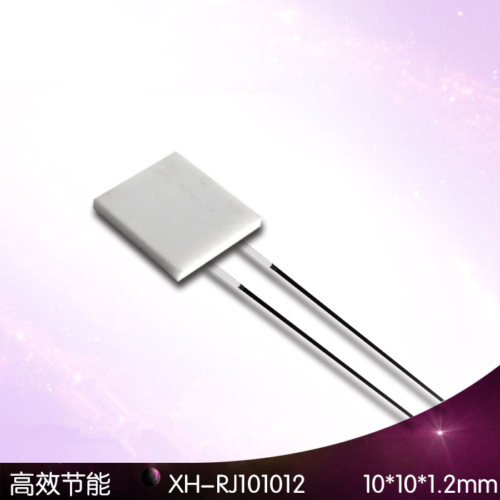 5PCS RJ101012 High Temperature Ceramic Heater Band Ultrathin Ceramic R=5=16V R=10=28V R=20=38V Electric Heater Bands 10*10mm