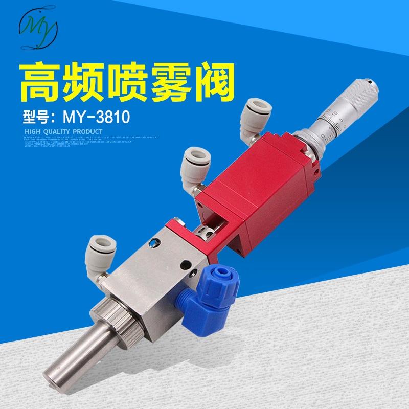 MY3810 High Frequency Spray Valve Three Paint Spray Valve Paint Silica Gel Spray Valve Pneumatic Dispensing