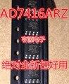 AD7416AR  AD7416ARZ AD7416  SOP-8