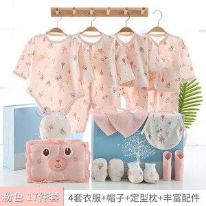 Image 5 - 17 teile/satz Neugeborenen Baby Kleidung Set 0 3M Baby Kleidung Günstige Baby Junge/Mädchen Kleidung 100% Baumwolle hohe qualität Cartoon Kinder Tragen