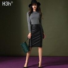 2017 women's fashion genuine leather skirt female bust skirt elastic slim medium-long sheepskin slim hip skirt