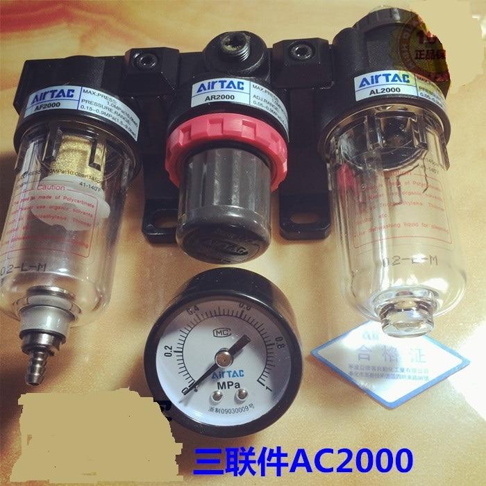 NEW original AIRTAC FRL filter AC2000 new original authentic airtac filter valve bfr4000